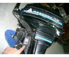 Motore mercury 7,5