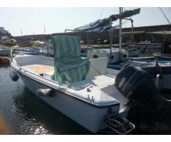 Barca Tonnetto metri 5,90 bianco motore fuoribordo Yamaha 40/60
