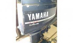 Motore Yamaha 25JMOS