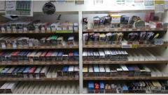 Tabaccheria - Edicola - Cartoleria Recanati