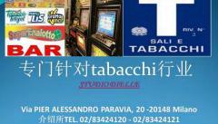 RIF. 216 BAR TABACCHI 5 SLOT SENZA ORARI