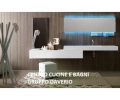 Ristrutturazione bagni,Varese,Lonate Pozzolo,Gallarate,Jerago,Cavaria