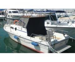 Barca a motore da pesca Teknocraft TK25